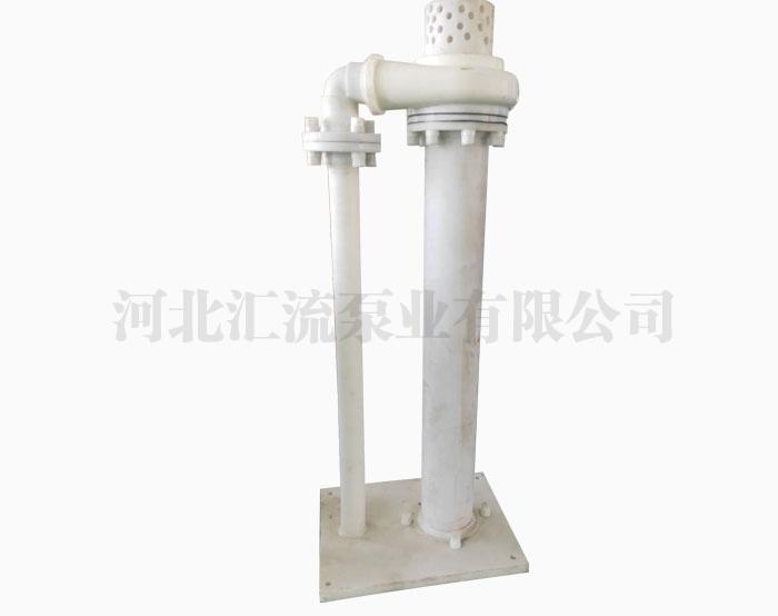 FYS耐腐塑料液下化工泵