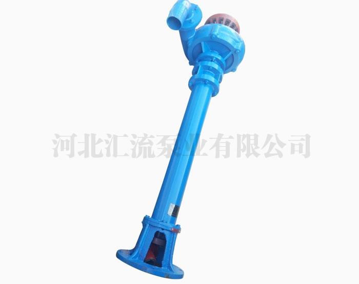 80NSL50-20-7.5立式泥砂泵
